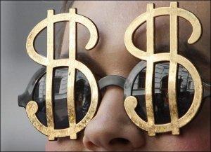 Rémunérations excessives